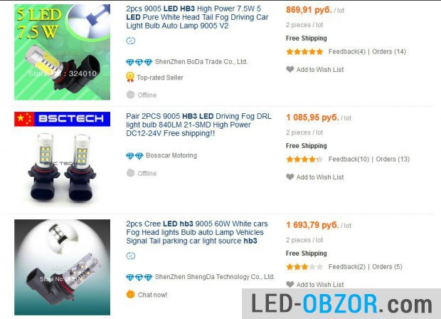 Automobile lamps HB3 on Aliexpress