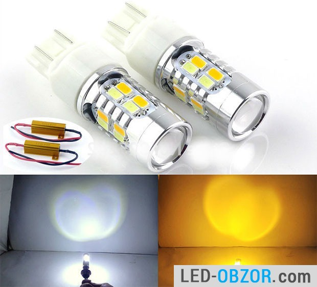 Decent Chinese bi-color lights, white and yellow color with adapter