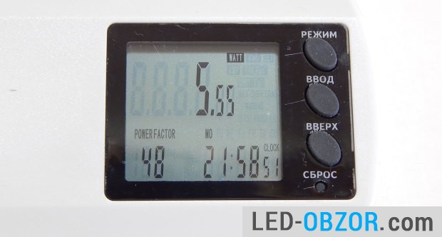 he number of watts consumed by a LED lamp for ceiling
