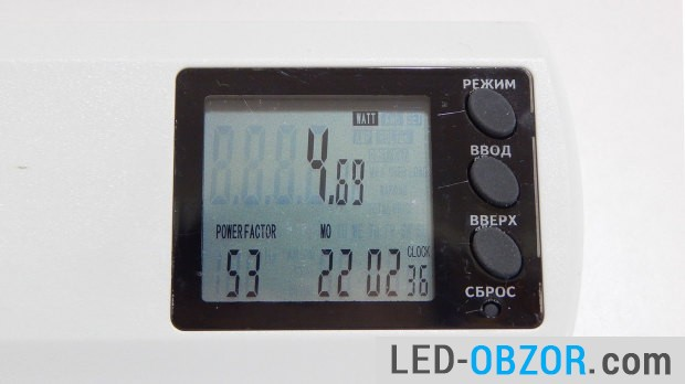 The power consumption of the main light