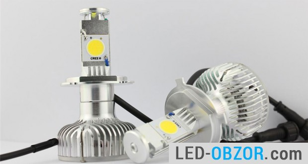 Bad  H4 lamp high and low beam with active cooling